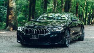 BMW 8-Series Gran Coupe Kyoto Edition. Фото BMW