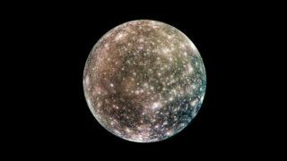 Каллисто. Фото NASA