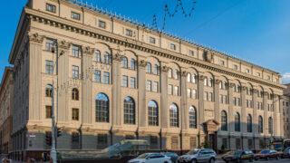 Национальный банк Республики Беларусь. Фото Homoatrox