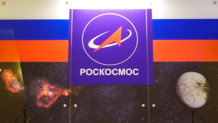 Роскосмос. Фото Ken and Nyetta