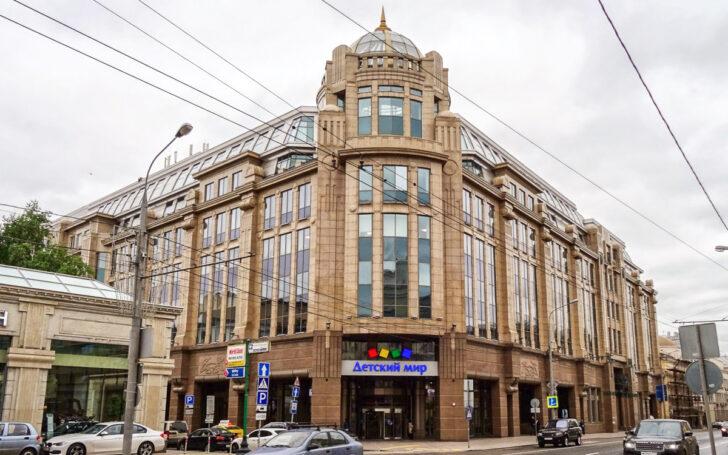 Здание, в котором расположена штаб-квартира банка «ДОМ.РФ»