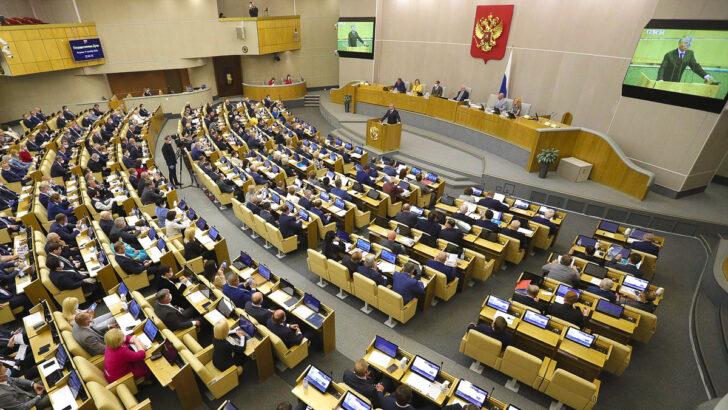 Государственная дума. Фото duma.gov.ru