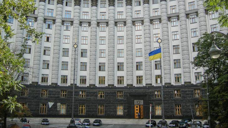 Министерство финансов Украины. Фото Avaness
