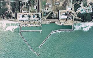 АЭС «Фукусима-1». Фото Министерства земли, инфраструктуры, транспорта и туризма Японии