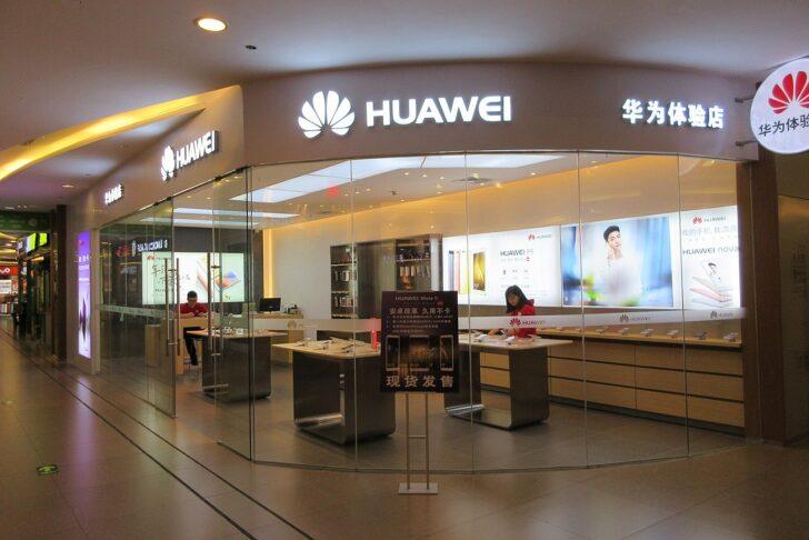 Huawei. Фото Henozuxj