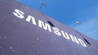 Samsung. Фото DennisM2