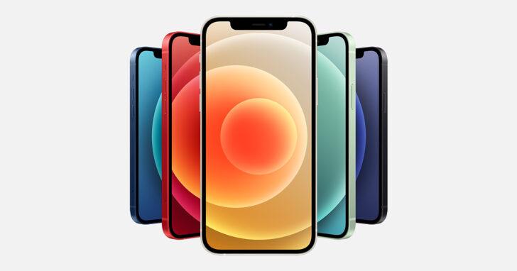 iPhone 12. Фото Apple