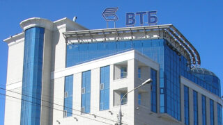 Банк ВТБ. Фото Will1045