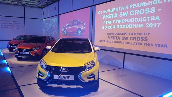 Концепт Lada. Фото АвтоВАЗ