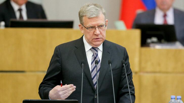 Алексей Кудрин. Фото duma.gov.ru