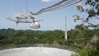 Радиотелескоп Аресибо. Фото Mario Roberto Durán Ortiz