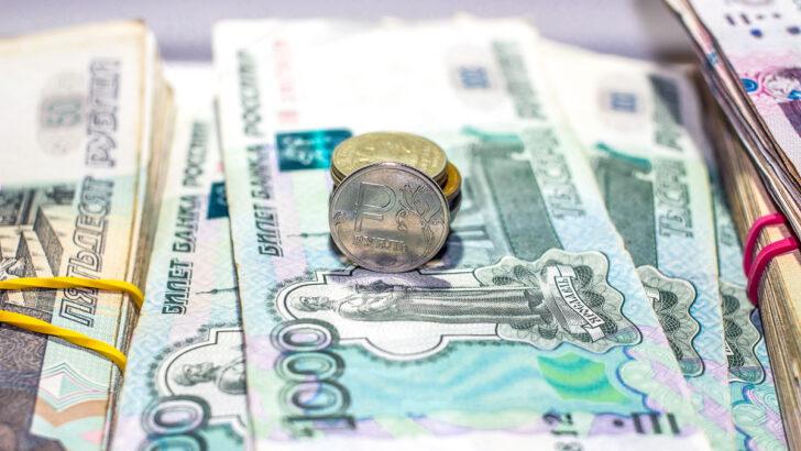 Рубли. Фото PxHere