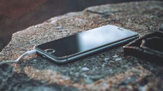 iPhone. Фото Wesley Armstrong / Unsplash