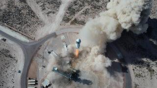 Запуск New Shepard. Фото Blue Origin