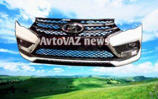 Передний бампер LADA Vesta FL. Фото AvtoVAZ News