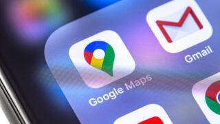 Google Maps. Фото Primakov/Depositphotos.com