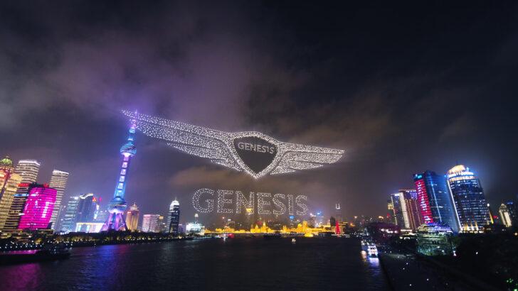 Логотип Genesis в небе. Фото Genesis