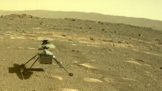 Ingenuity на поверхности Марса. Фото NASA/JPL-Caltech
