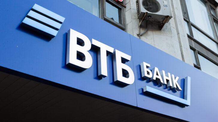 Банк ВТБ. Фото Kapustin Igor / Depositphotos.com