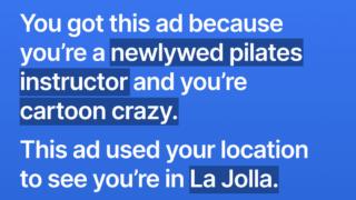 Пример заблокированного рекламного объявления. Фото Signal