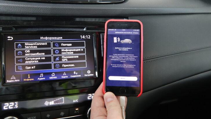 Кнопки системы Nissan ProPilot. Фото Nissan