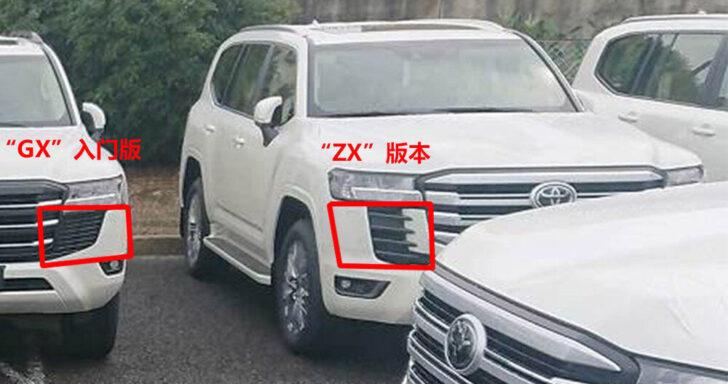 Шпионское фото Toyota Land Cruiser 300. Фото Autohome