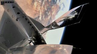 VSS Unity в космосе. Фото Virgin Galactic