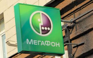 Вывеска «Мегафона». Фото Moscow-Live.ru