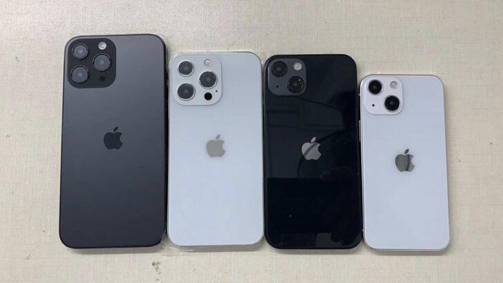 Макеты iPhone 13 Pro Max, 13 Pro, vanilla 13 и 13 mini. Фото Sonny Dickson