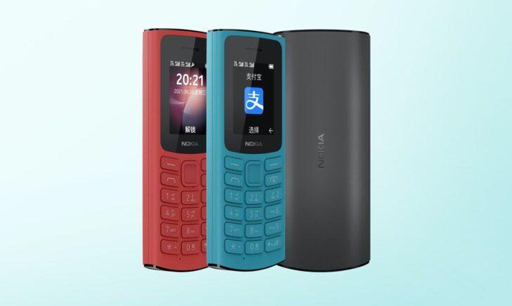 Кнопочный телефон Nokia 105 4G. Фото Nokia