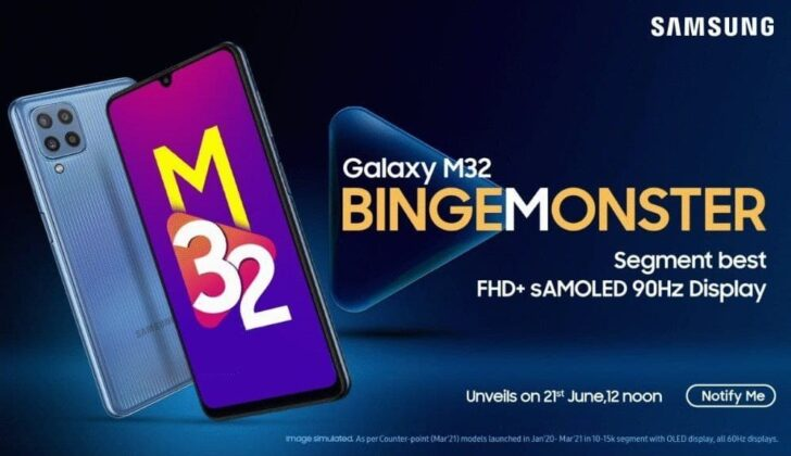 Samsung Galaxy M32. Изображение Samsung