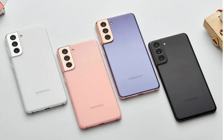 Samsung Galaxy S21. Фото Samsung