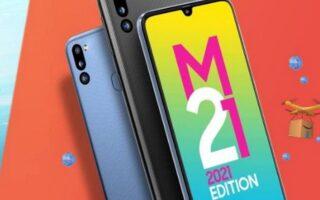 Смартфон Galaxy M21 2021 Edition. Изображение Amazon