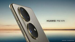 Смартфон Huawei P50. Huawei P50. Фото Huawei