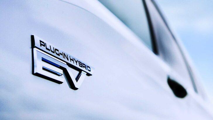 Mitsubishi Outlander PHEV Teaser. Фото Mitsubishi