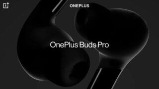Наушники OnePlus Buds Pro. Фото One Plus