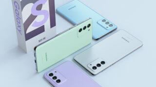 Неофициальный рендер Samsung Galaxy S21 FE. Изображение LetsGoDigital