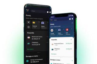 Мобильное приложение «СберБанк Онлайн». Фото пресс-службы Сбербанка
