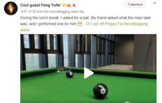 Пост Фэн Юйфэя. Фото скриншот из Weibo
