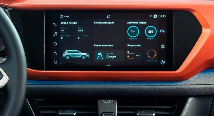 Медиасистема VW Play. Фото Volkswagen