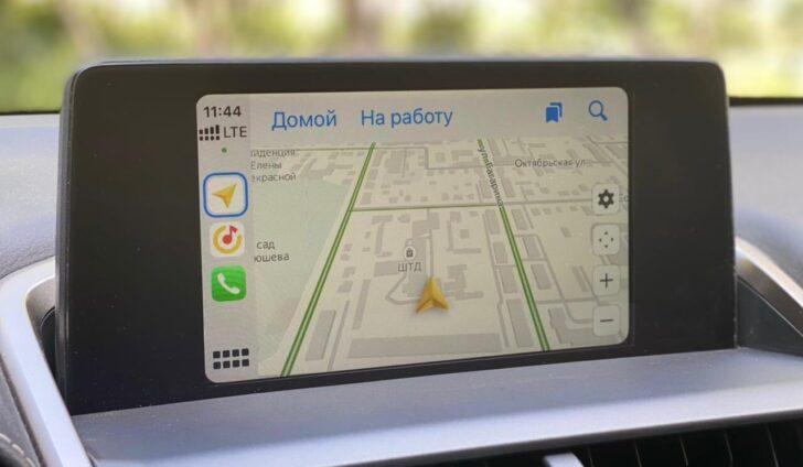 Яндекс.Навигатор в Apple CarPlay