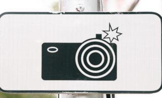 Знак камеры фотофиксации. Фото Moscow-Live.ru