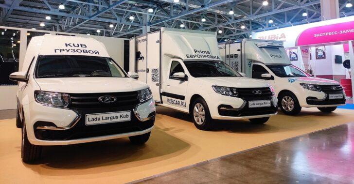 Специальные версии LADA Largus. Фото АвтоВАЗ